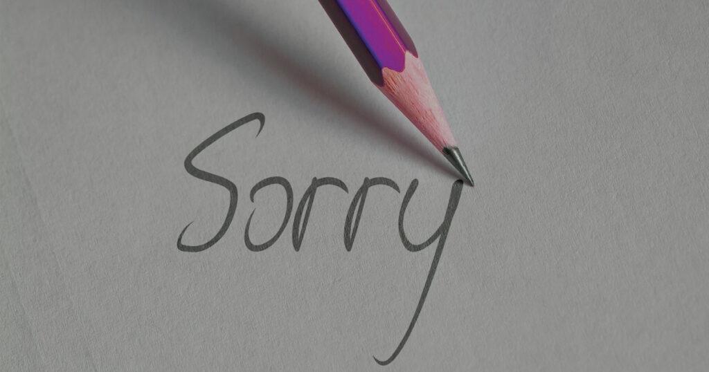 ごめんなさい